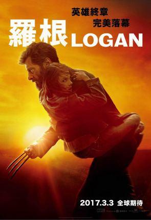 logan.poster.jpg